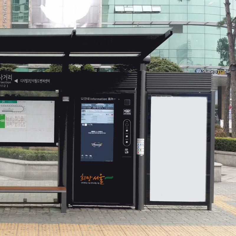 A clean Seoul Bus kiosk by Zytronic