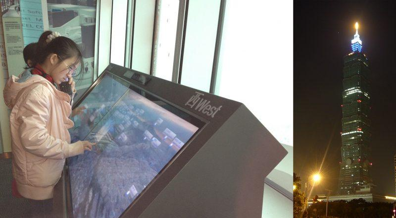A Zytronic designed tourist information point by Vital touuch at Taipei