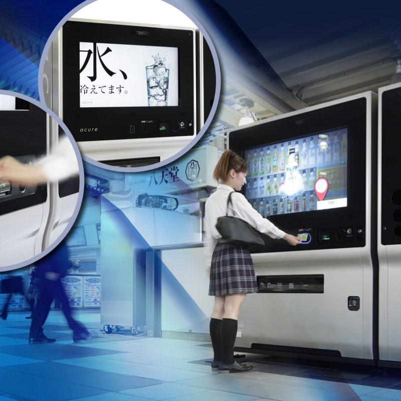 Zytronics ZYBRID sensor Technology on an Acure vending machine in Japan