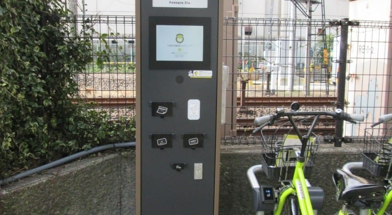 Touch screen bicycle rental kiosk in Japan