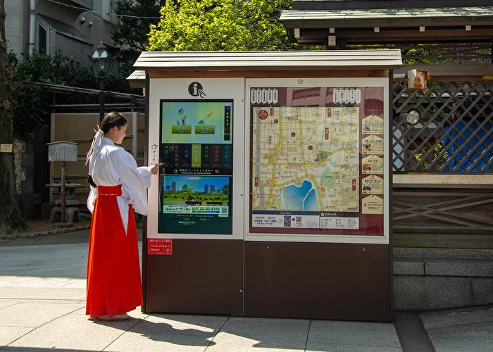 Touch technology featuring in Shinto Shrines in Japan